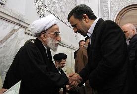 اوج گرفتن تحرکات احمدینژاد | ادعای رسانه عربزبان درباره دیدار مهم احمدینژاد | واکنش شورای ...