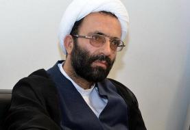 مخالفت مجلس با با حضور مجازی روحانی در جلسه رای اعتماد