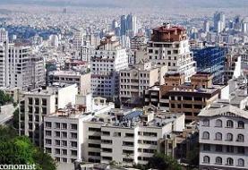 راهاندازی بورس مسکن در دستور کار شورای عالی بورس