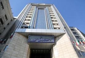 واکنش معاون امنیتی استانداری تهران به انفجار شمال تهران | مردم محل حادثه را ترک کنند