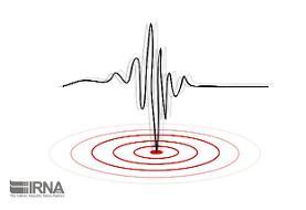 زلزله ۳.۹ ریشتری شوقان خراسان شمالی را لرزاند