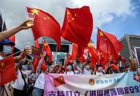 China enacts sweeping national security law seen as major blow to Hong Kong autonomy