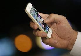 افزایش کلاهبرداری با هک شبکههای اجتماعی در همدان