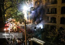 انتقال اجساد آتشسوزی کلینیک اطهرسینا به پزشکی قانونی