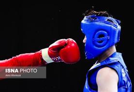 مسابقات ووشوی قهرمانی جهان جوانان لغو شد