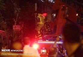 آتش سوزی و انفجار در طبقه منهای ۲ کلینیکی در خیابان شریعتی