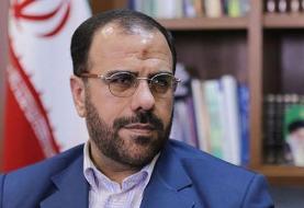 واکنش تند معاون روحانی به نامه روسای کمیسیونهای مجلس