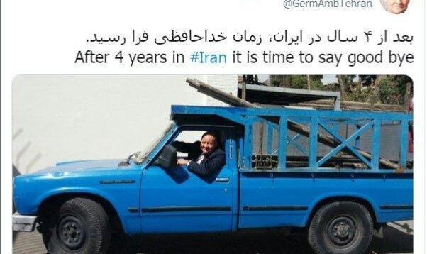 عکس | سفیر آلمان با نیسان آبی از ایران رفت