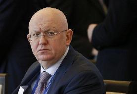 واکنش روسیه به بیانیه پمپئو | هدف آمریکا تغییر نظام ایران است