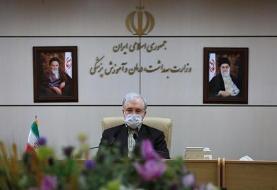 وزیربهداشت: ایران به عرصه ساخت واکسن کووید ۱۹ وارد شده است