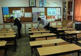 آموزش و پرورش: ممنوعیت برگزاری کلاسهای آموزشی حضوری تا زمان بازگشایی رسمی مدارس