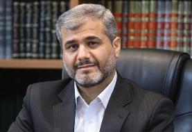 واکنش دادستان تهران به حادثه انفجار شمال تهران | ۱۰ زن و ۳ مرد جان باختند
