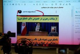 زاکانی: تاجگردون با اسرائیل رابطه ندارد | نکته کذبی که خواهر تاجگردون به رهبری منتسب کرد | ...