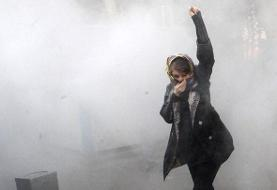 Ruhollah Zam: Iran sentences journalist to death for fanning unrest