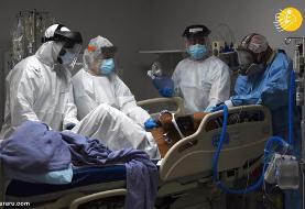 (تصاویر) مرگ و زندگی بیماران کرونایی در آی سی یو