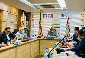 برگزاری نشست دبیر فدراسیون فوتبال با سرمربیان تیم های ملی فوتسال