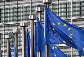 هشدار اتحادیه اروپا درباره عواقب از دست دادن برجام