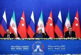 تعهد ایران، روسیه و ترکیه به حاکمیت، استقلال و تمامیت ارضی سوریه