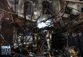 ویدئو / آتشسوزی و انفجار یک کلینیک در تهران