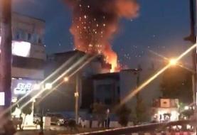 آتش سوزی شمال تهران: ۱۹ کشته