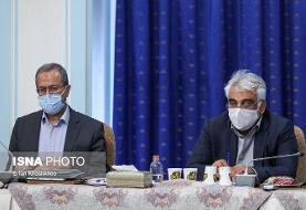 جلسه شورای عالی انقلاب فرهنگی/تصاویر