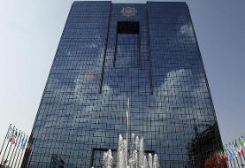 بانک مرکزی خبر ضرب سکه ۵ تومانی را تکذیب کرد
