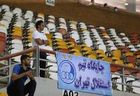 مجیدی: قهرمان جام حذفی میشویم/ هم سهمیه میگیریم هم صعود میکنیم