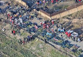جدیدترین وضعیت پرونده سقوط هواپیمای اوکراینی و حادثه ناوچه کنارک | دیه جانباختگان هواپیما پرداخت ...