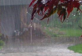پیشبینی هواشناسی؛ باران در راه است