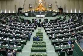 ۳ وزیر به مجلس میروند | دستور کار هفته آینده مجلس