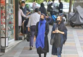 ۱۴ استان ایران در وضعیت قرمز یا هشدار کرونا؛ 'ورود به موج دوم با شیب تند'