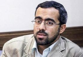 نماینده تهران خبر داد | تغییر در بودجه برای ساماندهی دستمزدها
