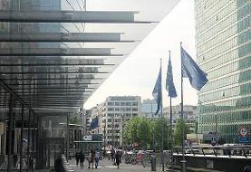 تایید فساد و رشوهگیری در پارلمان اروپا