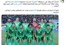 برگزاری مرحله گروهی لیگ قهرمانان آسیا در قطر/عکس