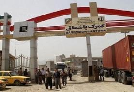 بازگشایی تمام مرزهای اقلیم کردستان