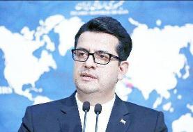 توضیح سخنگوی وزارت امور خارجه درباره آزادی مجید طاهری و مایکل وایت