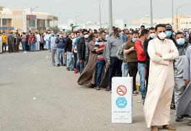کویت ۴۰ درصد کارگران خارجی را کاهش میدهد