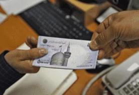 بانک ها برای دارندگان وام قسط معوق و جریمه را با هم می خواهد