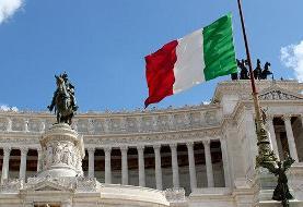 رشد اقتصادی ایتالیا و اتریش در کمترین سطح