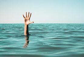 غرق شدن کودک ۲ ساله در کلهرود مورچه خورت
