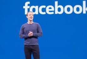 انتقاد از فیس بوک به دلیل سکوت در برابر ترامپ