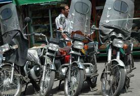 ساماندهی موتورفروشیهای خیابان ۱۷ شهریور