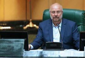 قالیباف: تکلیف تصدی وزارت صمت تا پایان هفته مشخص میشود