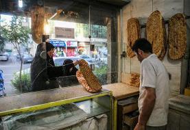 قیمت نان در بندرلنگه افزایش یافت