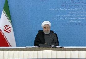 واکنش روحانی به قتل جورج فلوید آمریکایی /رفتار ترامپ شرم آور است
