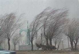 وزش باد با سرعت زیاد در اغلب شهرها/ اختلاف دمای ۴۲ درجهای در کشور