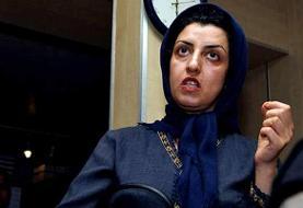 بهزادیراد: نامهای به دادستانی برای انتقال نرگس محمدی به تهران ارسال ...