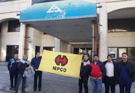 جزئیات بازپسگیری هپکو؛ هپکو به دولت باز می گردد؟