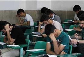 امتحانات پایه نهم غیر حضوری برگزار شود
