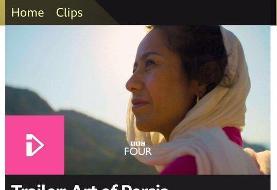 پخش مجموعه «هنر ایران» از شبکه ۴ بیبیسی